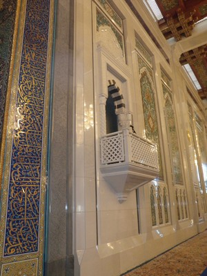 Main Prayer Hall Minbar (pulpit from which imam delivers sermons - to the right of mihrab)