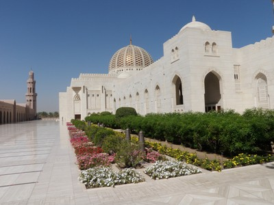 Arcade at Sultan Qaboos Grand Mosque