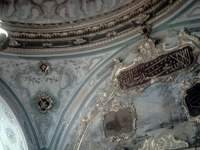 ISTANBUL  TURKEY.     Topkapi  Palace.