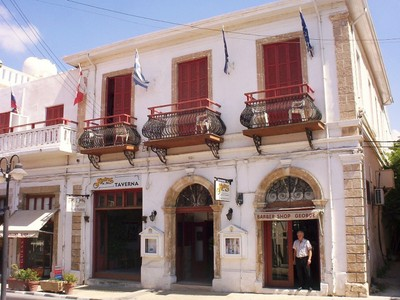 CYPRUS  PAPHOS.  Hotel Kyniras..Good place to stay.