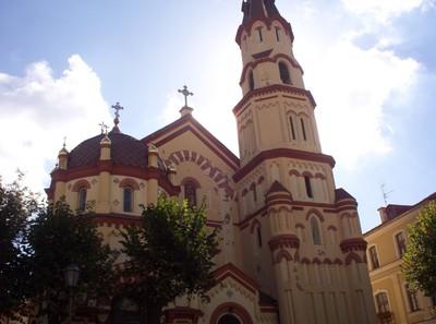 VILNIUS LITHUANIA.. Russian Church.