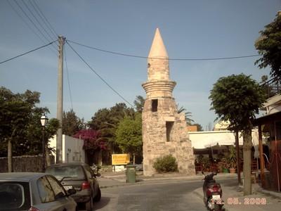 GREECE  KOS.   Town.