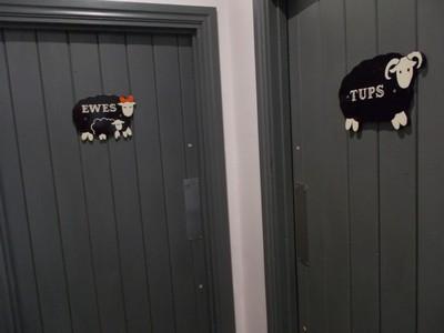 BREWERY. TOILET DOORS.