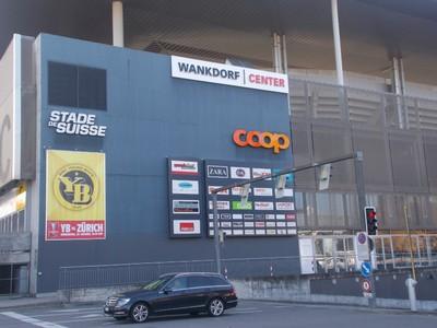Switzerland  football  stadium.