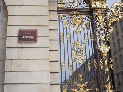 NANCY  FRANCE. Street sign and gilded gates.