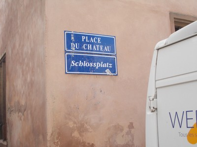STRASBOURG  FRANCE.  Street sign in French and German.