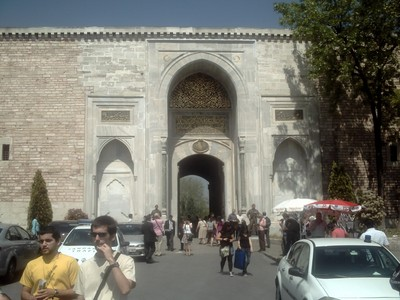 ISTANBUL  TURKEY.  Entrance to Topkapi  Palace.