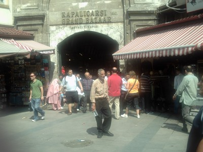 ISTANBUL  TURKEY... Entrance to Grand Bazaar.