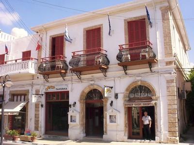 Paphos,  South  CYPRUS