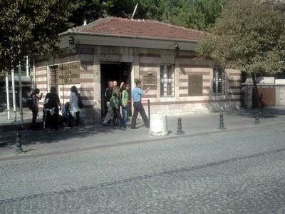 ISTANBUL  TURKEY.        Byzantium Cistern.Entrance.