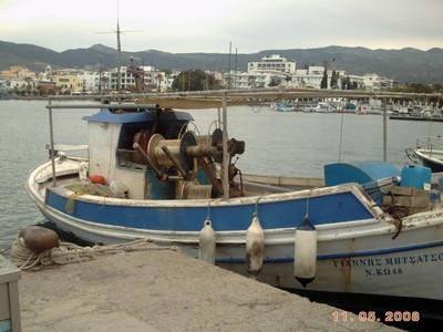 GREECE  KOS.