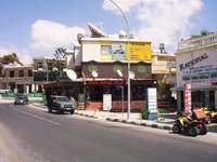 CYPRUS   PAPHOS..  Nice meals and beer. in The Rose Pub,