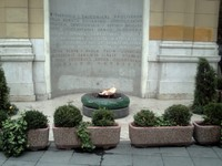 SARAJEVO,   Eternal  Flame,  a  memorial to military  and  civilian victims  of  WW2.,  at  the  end  of  Marsala  tita  street.