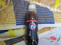 Our first taste of Iranian Cola!Tasted suspicously like pepsi. Name is a dubious?