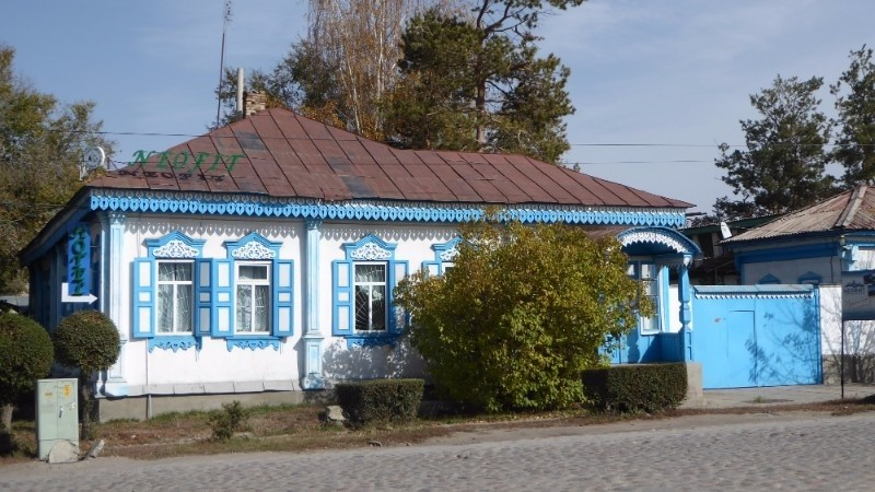 Colonial home in Karakol.