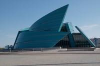 Kazakhstan Concert Hall