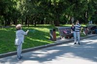 Panfilov Park Badminton