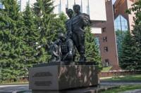 Afghanistan Memorial Almaty