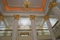 Arbob Palace