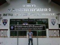 Betong Custom House