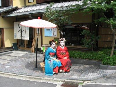 Kyoto_067.jpg