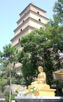 c_great_pagoda.jpg