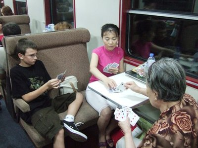 c_train_2.jpg