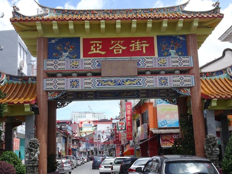 Around Kuching - Carpenter Street