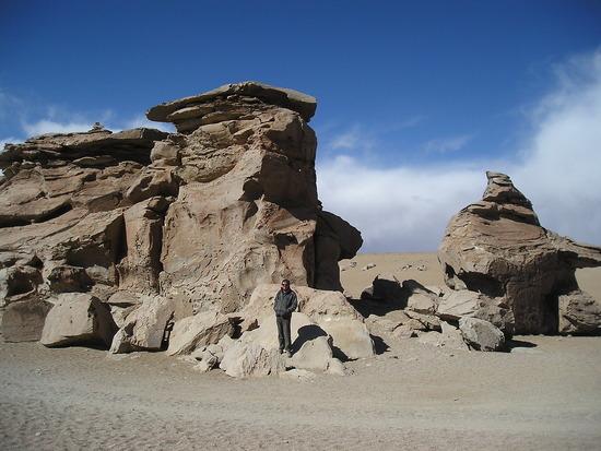 Siloli Desert 2