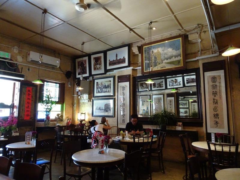 Old China Tea House