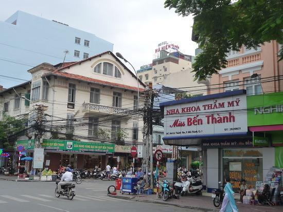 Around HCMC1