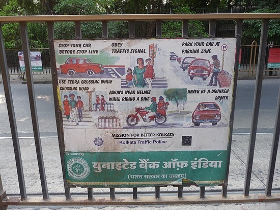 Sign on road - Calcutta welcomes careful drivers!!