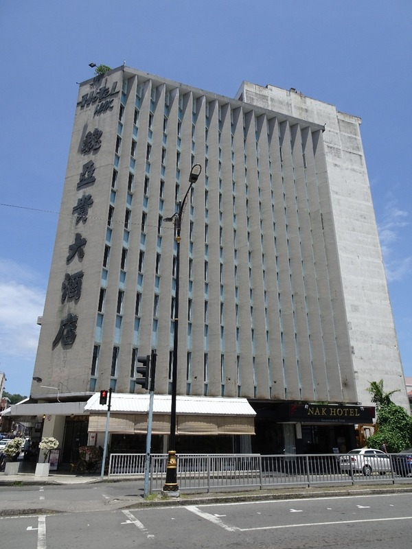 NAK Hotel!