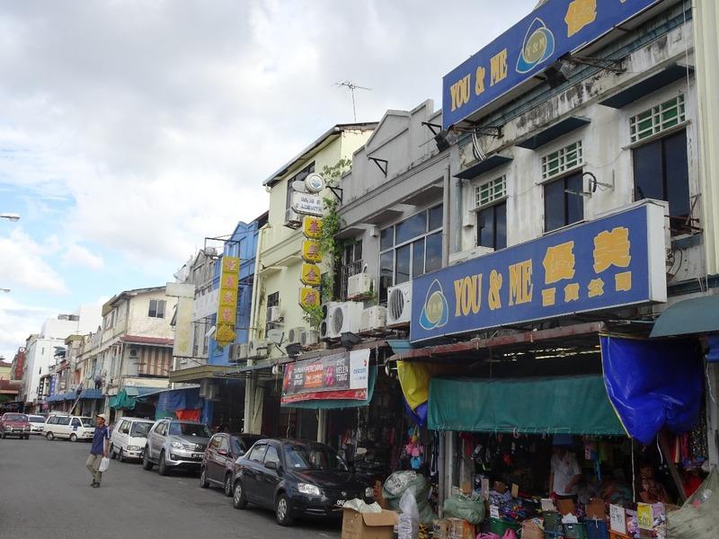 Sibu - around town 2