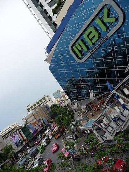 MBK Store