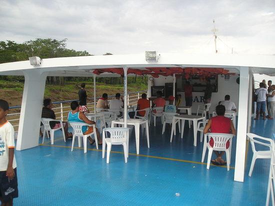 Amazon Boat - Bar (  loud music)