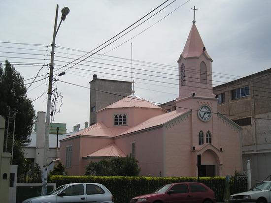"""Rio Gallegos - """"Cathedral"""""""
