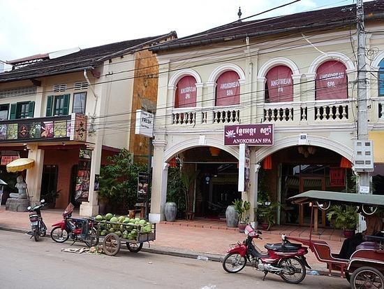 Siem Reap Old Town