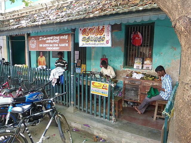 Tamil quarter 4