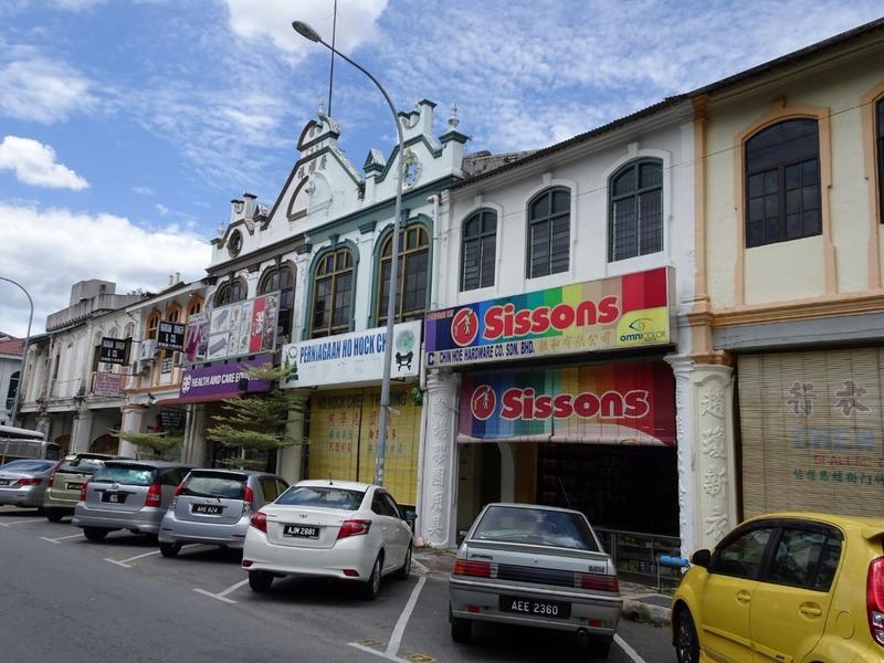 Ipoh Chinatown 1