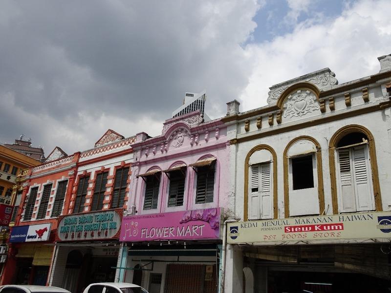 Kuala Lumpur  - Chinatown shop houses