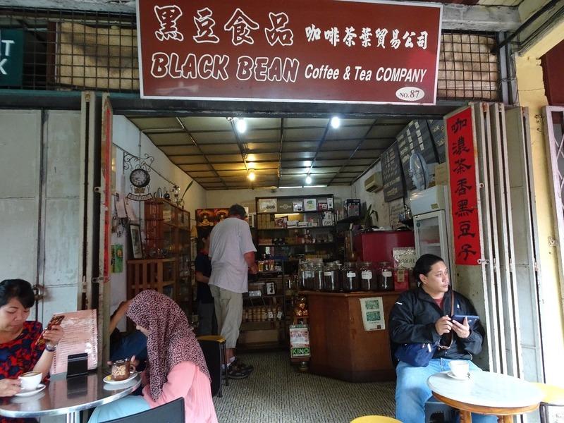 Around Kuching  Black Bean Cafe - great coffee