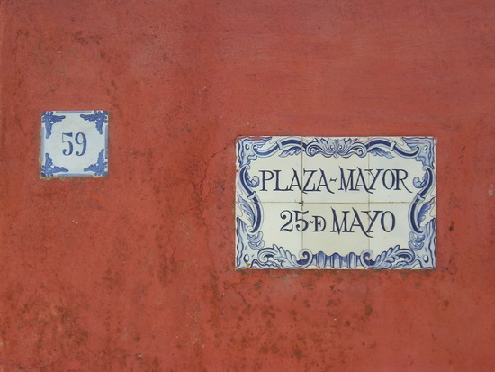 Colonia del Sacramento - Old town 5