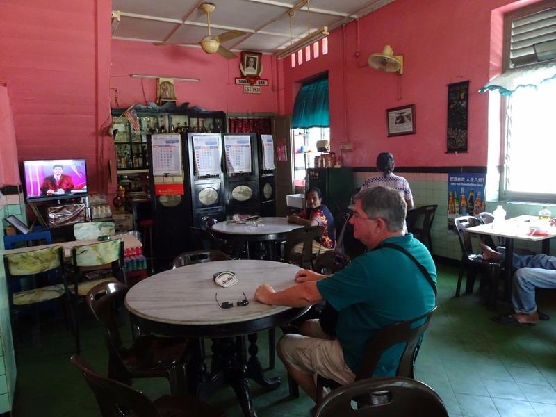 Sinhales Bar (Established) 1931 ...