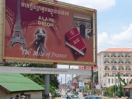 Alain Delon Cigarettes - Eh beh dit donc !!