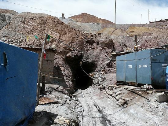Mine trip - Mine entrance