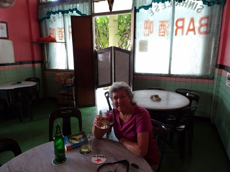 Sinhales Bar (Established) 1931 .. ...