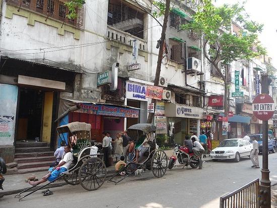 Sudder Street 1