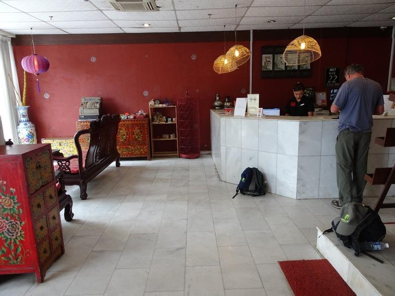 NAK Hotel reception