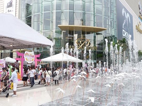 Siam Centre